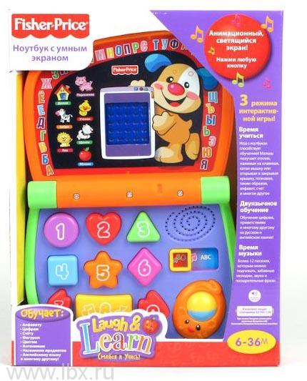 Обучающий ноутбук с умным экраном, Fisher-Price (Фишер-Прайс)