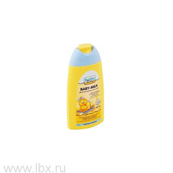 Детское молочко для тела Babyline (Бэбилайн) 250 мл.