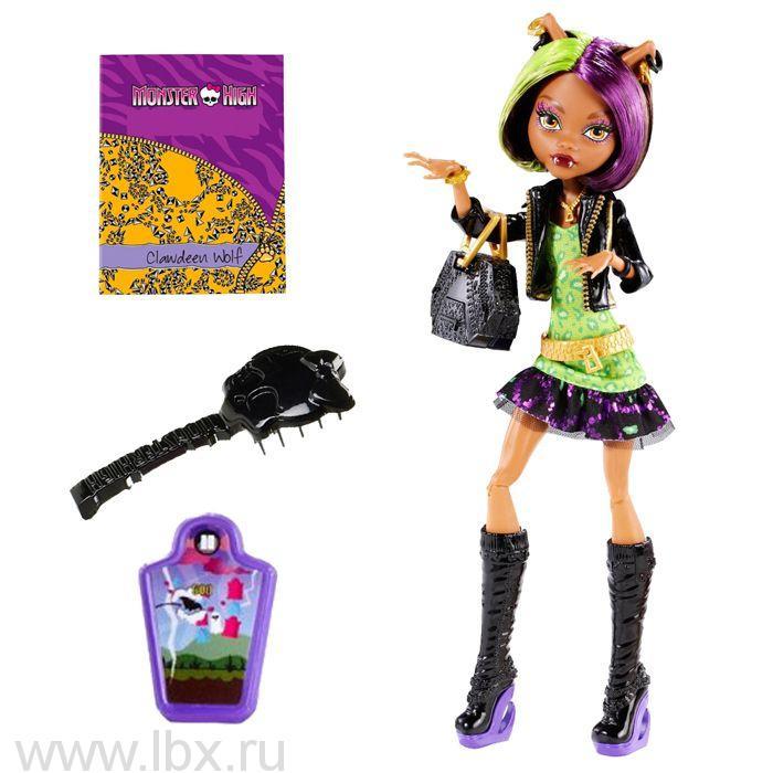 Кукла Клодин Вульф, коллекция `Новый скарместр` Monster High (Школа Монстров)