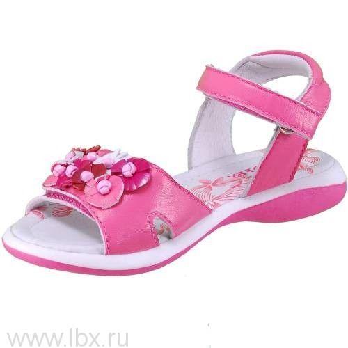 Туфли для девочки дошкольные, Котофей