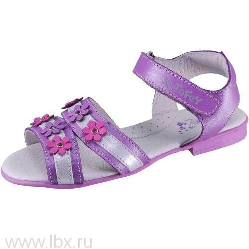 Туфли дошкольные для девочки, Котофей