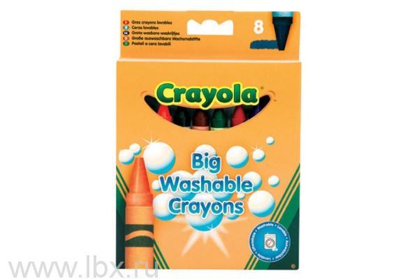 Большие смываемые восковые мелки, 8 шт. Crayola (Крайола)