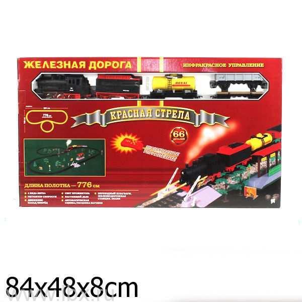 Железная дорога `Красная стрела` `Играем вместе`