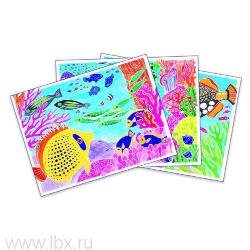 Акварельная раскраска  `Подводный мир`, SentoSphere (СентоСфер)