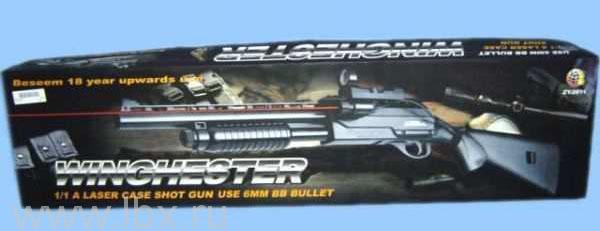 Ружье Winchester пневматическое игрушечное, Shantou City (Шанту Сити)