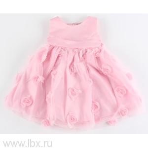 Barbaras Детская Одежда Интернет Магазин