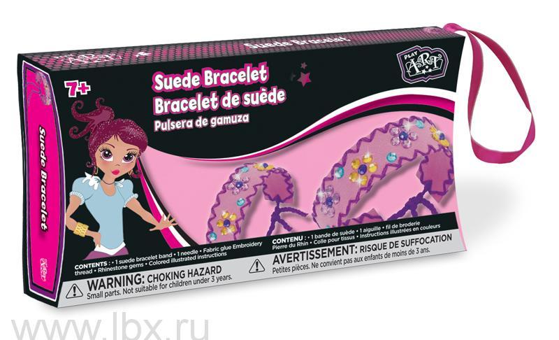 Набор `Плетение браслетов из замши`, Bojeux