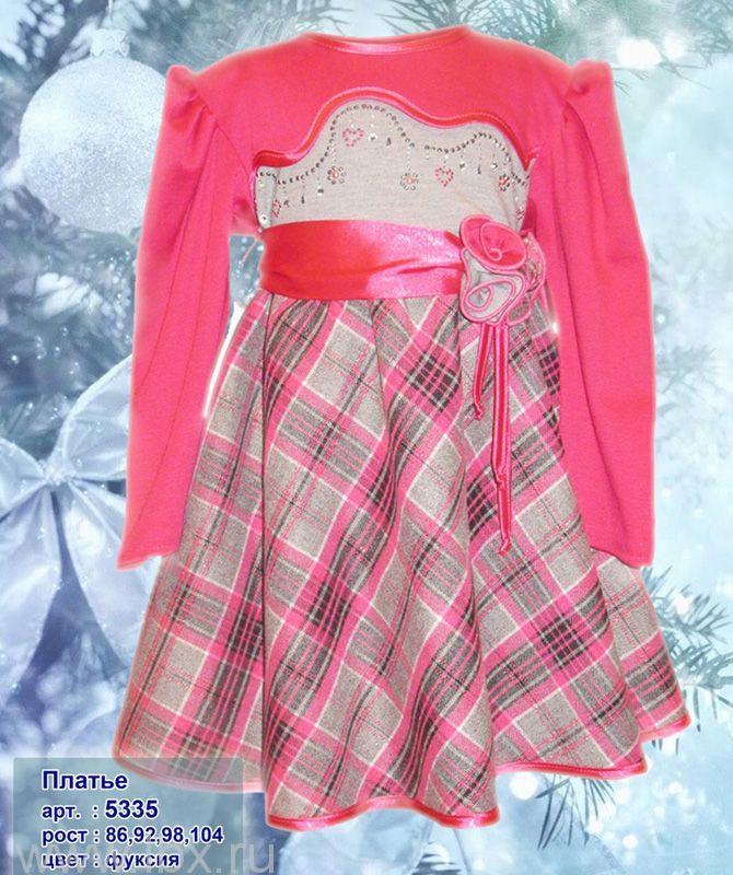 Нарядное платье для девочки, AlbiNat (АльбиНат)- увеличить фото