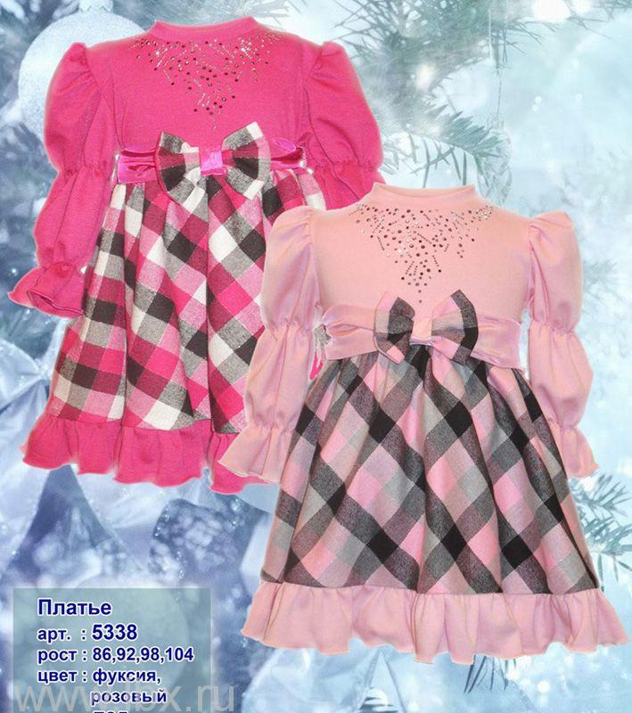 Нарядное платье для девочки, AlbiNat (АльбиНат)