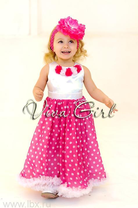 Нарядное платье, Viva Girl