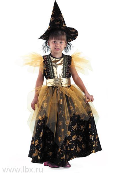 Карнавальный костюм `Ведьма золотая`, ТД Батик