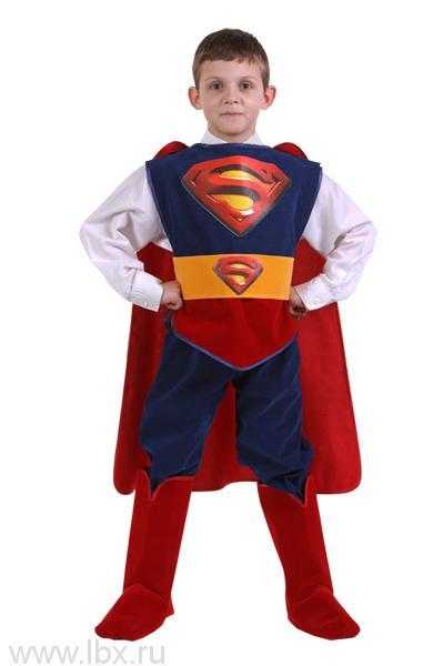Карнавальный костюм `Супермен`, ТД Батик