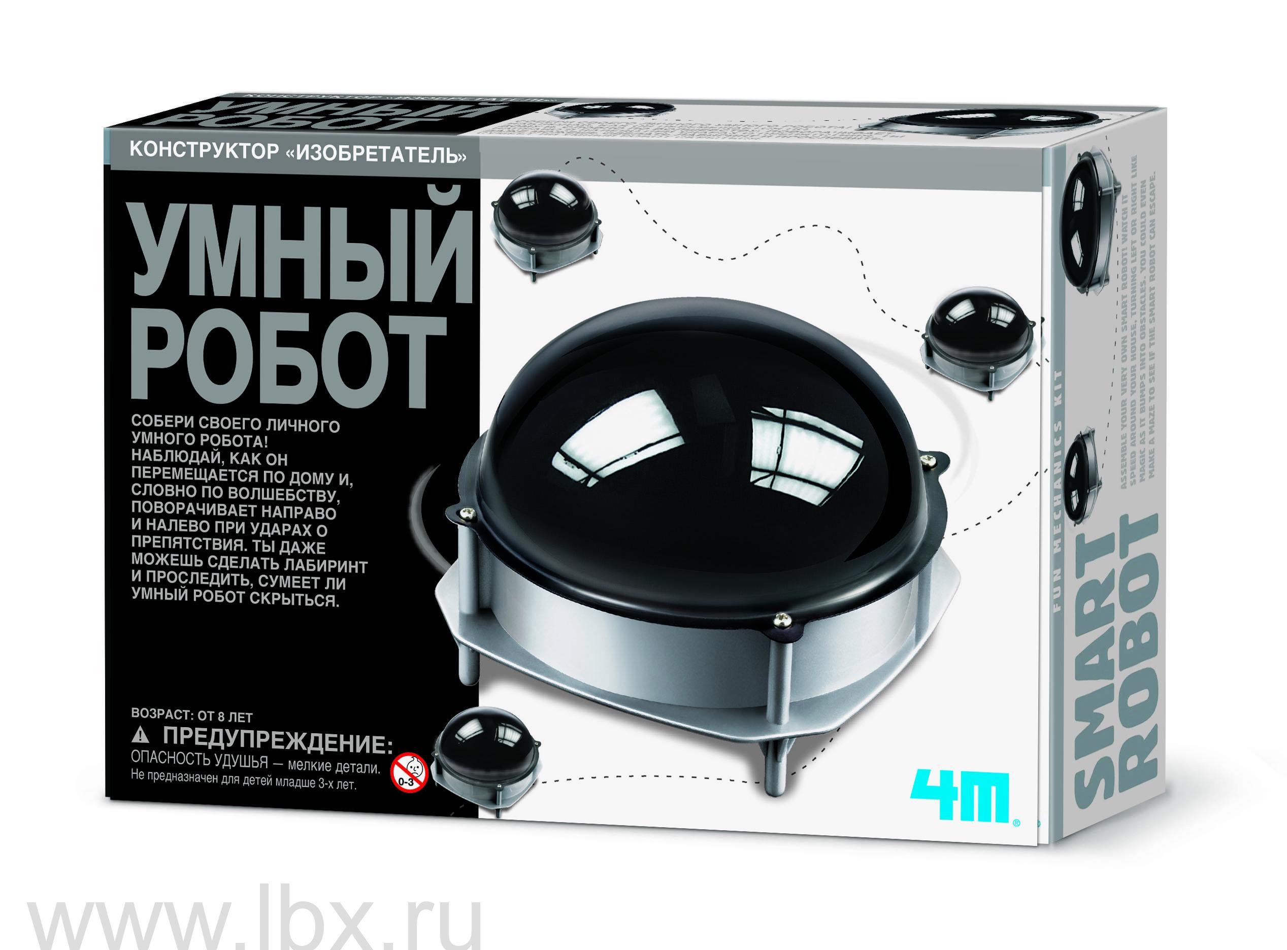 Набор `Умный робот` от 4М