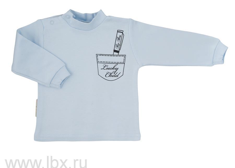 Водолазка для мальчика `Карман с ручкой`, Lucky Child (Лаки Чайлд)