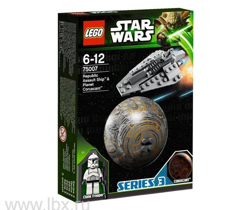 Республиканский боевой корабль и планета Корусант Lego Star Wars (Лего Звездные войны)